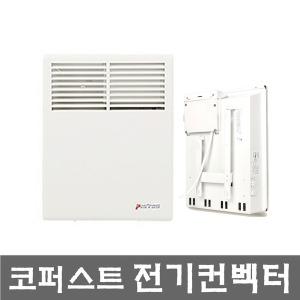피스토스 전기컨벡터 PT-500 동파방지 욕실 벽걸이형