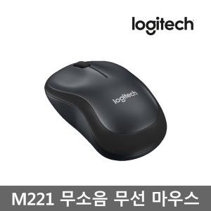 로지텍코리아 M221 무선 무소음 마우스(블랙)