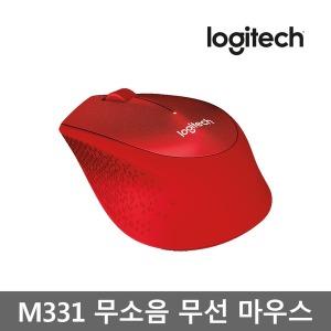 로지텍코리아 M331 무선 무소음 마우스(레드)