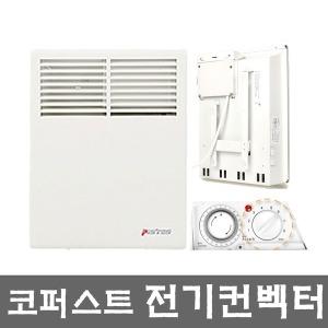 피스토스 전기컨벡터 PT-500T 동파방지 욕실 전기히터