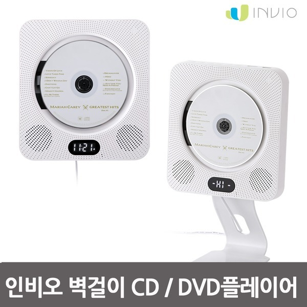 인비오 WM-01BT벽걸이 CD DVD플레이어 블루투스스피커