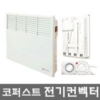 피스토스 전기컨벡터 PT-1500T 타이머형 동파방지 히터