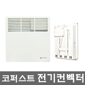 피스토스 전기컨벡터 PT-1000 자동온도조절 동파방지