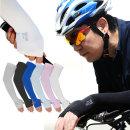 손등 쿨토시 ST 손등토시/팔토시/골프/자전거/스포츠