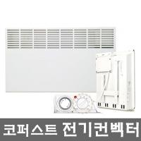피스토스 전기컨벡터 PT-3000T  타이머형 동파방지히터