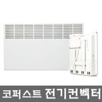 피스토스 전기컨벡터 PT-3000  자동온도조절 동파방지