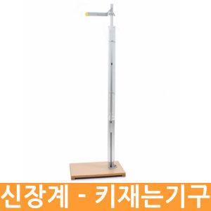 한일 신장계-키재는기구/앉은키/체력검정키재기/학교
