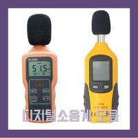 디지털소음계모음/HT-80A/SL4200/층간소음/데시벨측정