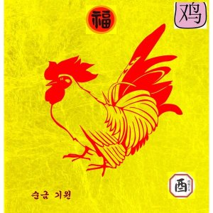 순금24K/1+1십이지(닭)띠부적/소원성취/행운/선물/