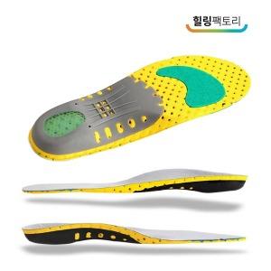 풋 밸런스 기능성 특수깔창 정품소재 편안한 신발깔창