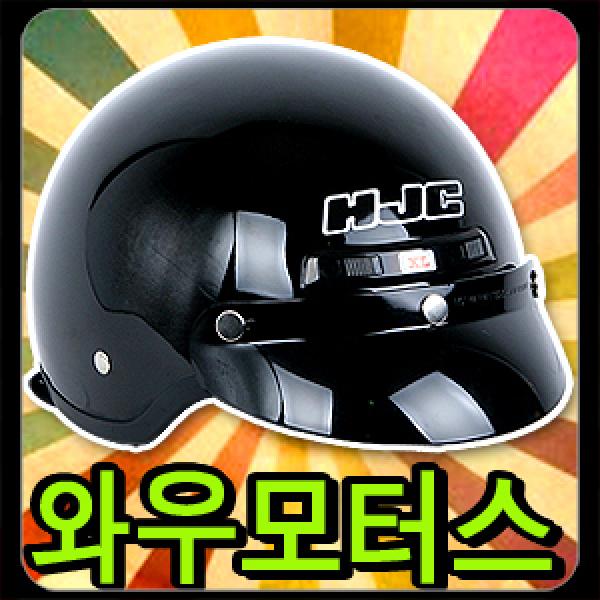 HJC CL-2 홍진 반모 헬멧 펀치모 스쿠터 오토바이