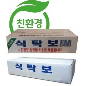 일회용식탁보250매/친환경식탁보/물티슈400매