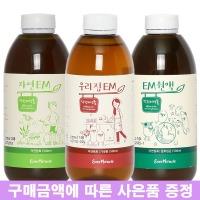 자연 EM활성액 2병/이엠발효액 용액 원액 효소 미생물