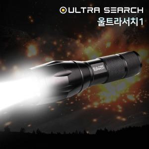 울트라서치1 초고휘도 LED 후레쉬 정품 Cree XM-L2 U3
