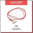 Anet A8 노즐세트/3D프린터/프린트보드/3D프린터노즐