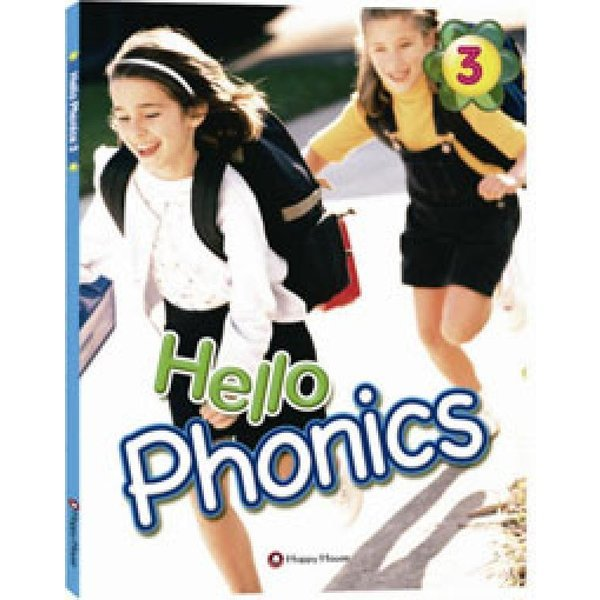 HELLO PHONICS(3) - CD포함  HAPPY HOUSE   E2K. 해피하