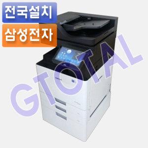(GO2)SL-K4300LX/A3흑백레이저복합기/30매/재고확인