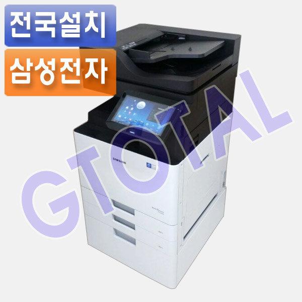 (GO2)SL-K4300LX/A3흑백레이저복합기/30매/인기상품