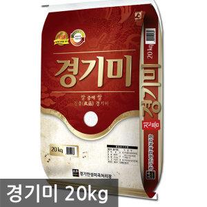 깜짝이벤트 쇼킹핫딜 특대전복 (9~10)1kg 초특가판매