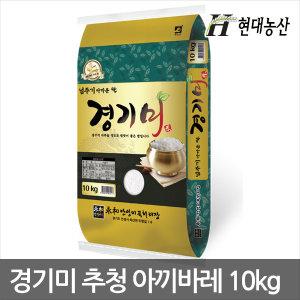 경기미 추청(아끼바레) 10kg