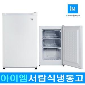 냉동고 아이엠서랍형냉동고 BD-86 3단 수납식보관