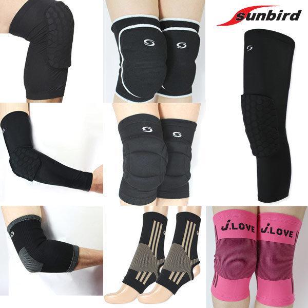 스포츠 무릎보호대 쿠션 무릎 배구아대 관절보호대