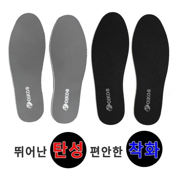 천연라텍스 기능성 깔창 신발 에어쿠션 키높이깔창
