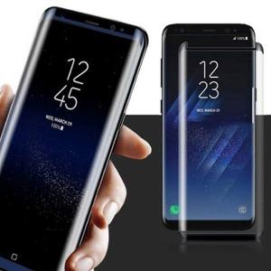 갤럭시S10 8 노트9 풀커버 강화유리 액정 방탄 아이폰