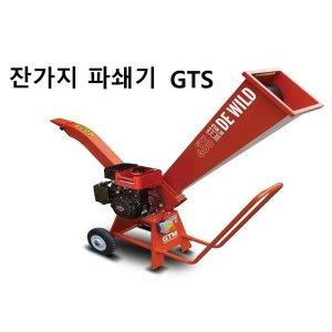 잔가지파쇄기 엔진식 목재파쇄기 GTM GTS600 목재절단