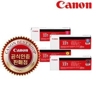 (캐논토너)(정품) CRG-331 4색1Set