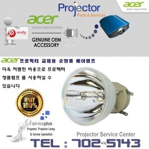 ACER(에이서) 프로젝터램프 H6520BD 순정품 베어램프
