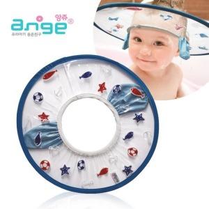 앙쥬 귀마개 샴푸캡 / 샴푸모자 신생아 유아 아기 목욕