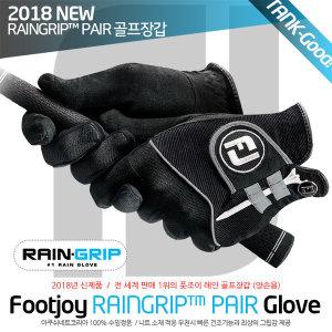 (18 NEW) 풋조이 정품 RAINGRIP PAIR 양손 골프장갑
