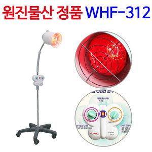 원진물산 적외선 조사기 WHF-312 스탠딩IR