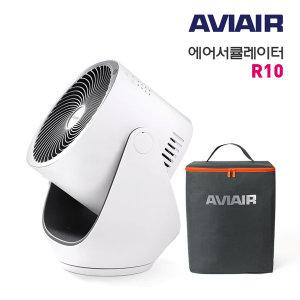 10인치 저소음 공기순환기 에어써큘레이터 R10