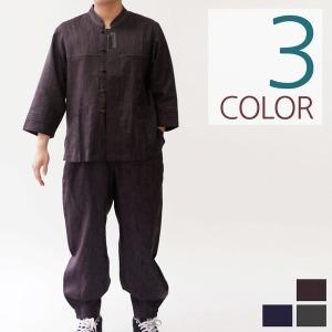 MM206_리플 마 저고리+바지/생활한복 개량한복