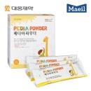 페디아파우더 바닐라맛 47gx10포/어린이비타민/유산균
