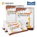 페디아파우더 미니 초코맛 20gx20포/어린이 유산균