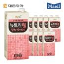 뉴트리웰 당뇨식 1000mlx10팩/식이섬유/단백질/메디웰
