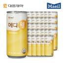 메디웰 TF 200mlx30캔/식이섬유/식사대용/영양보충제
