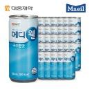 메디웰 구수한맛 200mlx30캔/식사대용/프로틴/보충제
