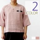 MM101_천연마 배색포인트 티/생활한복 개량한복