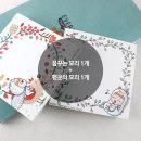 모리 떡메모지 세트 3/캐릭터랩핑지/스티커/리틀핑거