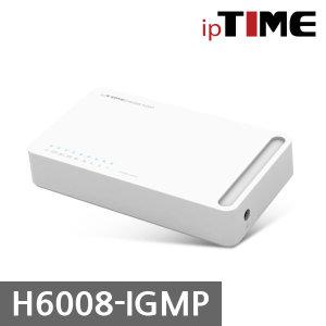ipTIME H6008-IGMP 기가비트 8포트 스위칭허브