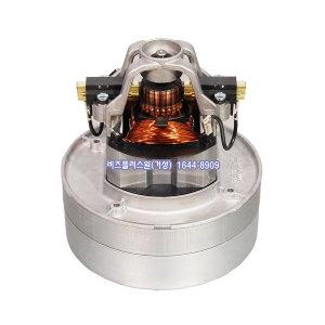 진공청소기모터 업소용 산업용 세차장 모타 VMC713E4