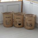 빈티지 재활용분리수거함 3종세트/휴지통/쓰레기통
