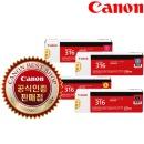 캐논 CRG-316 4색 1Set 정품토너