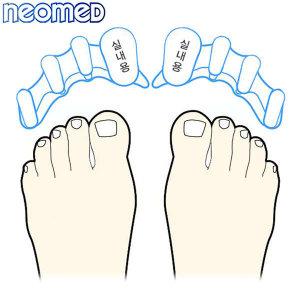 (현대Hmall)네오메드 발가락교정기 실내용 무지외반증 발가락 교정기 엄지발가락