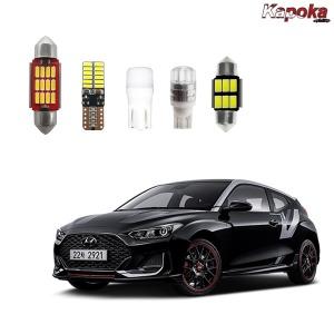 + 2018 벨로스터N LED실내등 / 번호판등 트렁크등