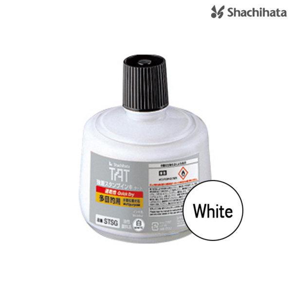 사치하타 사찌하타 다목적용 불멸잉크 STSG-3(WHITE)330ml-사치하타